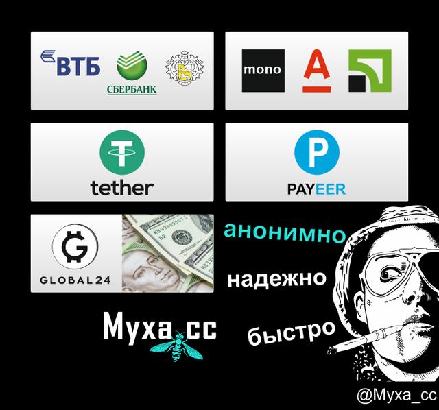http://forumupload.ru/uploads/000a/0b/c3/416/796447.png