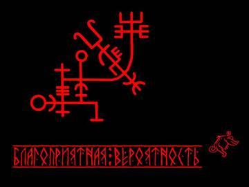 http://forumupload.ru/uploads/000a/0c/a8/10738/t451989.jpg