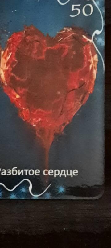 http://forumupload.ru/uploads/000a/0c/a8/1466/t986026.jpg