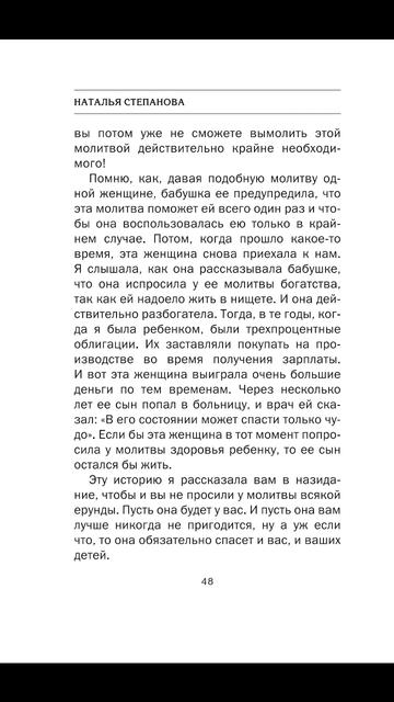 https://forumupload.ru/uploads/000a/0c/a8/2579/t227888.png