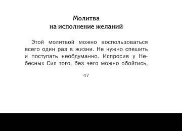 https://forumupload.ru/uploads/000a/0c/a8/2579/t806317.jpg