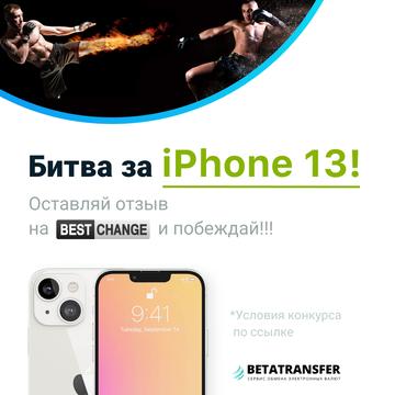 http://forumupload.ru/uploads/000a/0f/f9/5007/t743903.png
