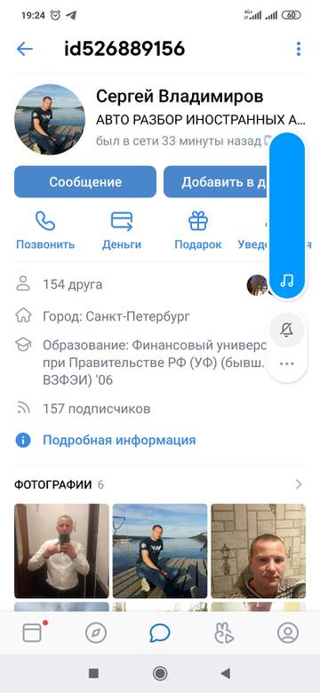 https://forumupload.ru/uploads/000a/25/94/4347/t668148.jpg