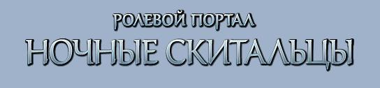 http://forumupload.ru/uploads/000a/3b/08/84182-1-f.png