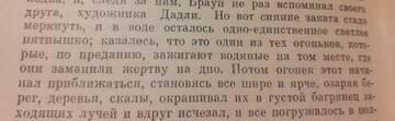 http://forumupload.ru/uploads/000a/3f/42/291/t579014.jpg