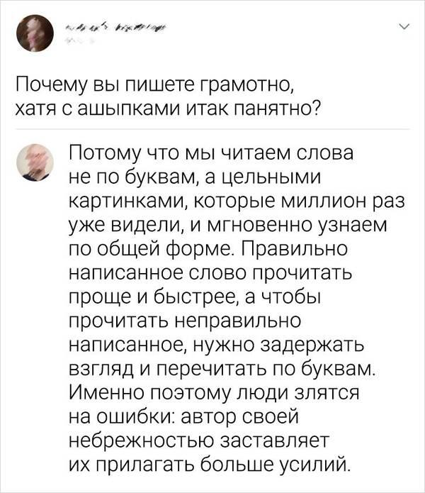http://forumupload.ru/uploads/000a/3f/42/33/t192046.jpg