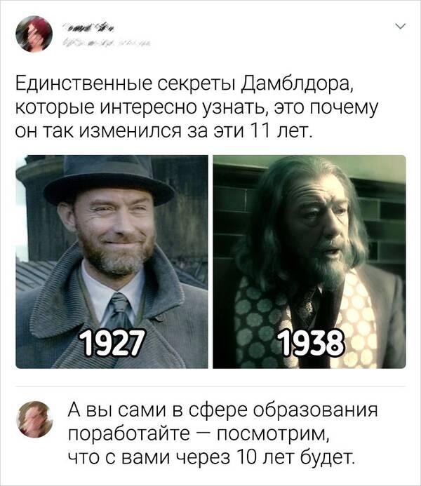 http://forumupload.ru/uploads/000a/3f/42/33/t278935.jpg