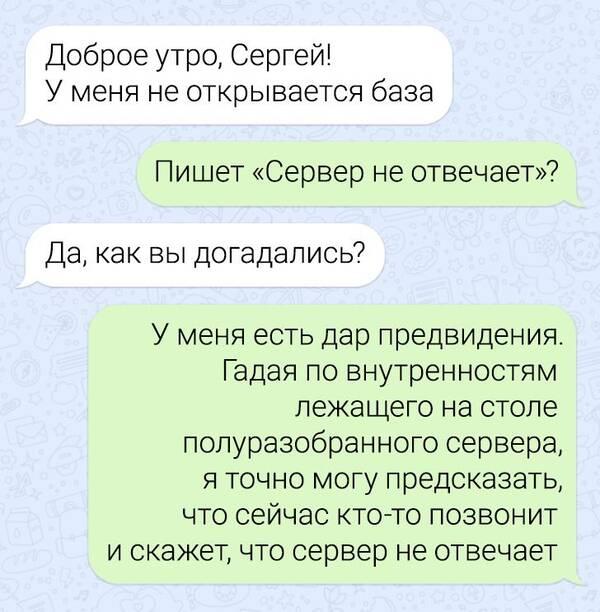 http://forumupload.ru/uploads/000a/3f/42/33/t358373.jpg
