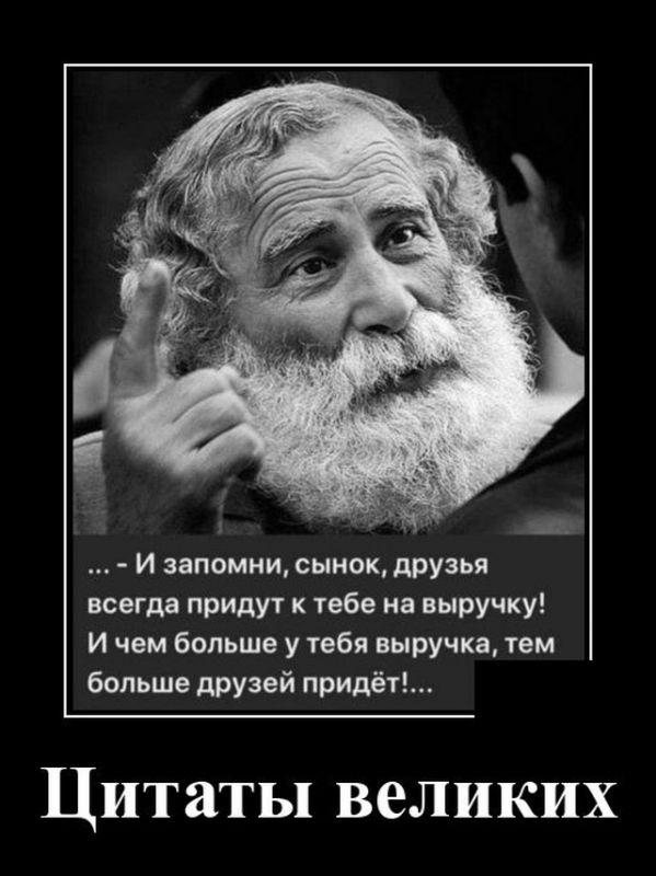 http://forumupload.ru/uploads/000a/3f/42/33/t40591.jpg