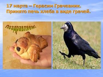 https://forumupload.ru/uploads/000a/3f/42/512/t201165.jpg