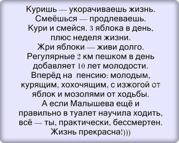 http://forumupload.ru/uploads/000a/3f/42/534/t216963.jpg
