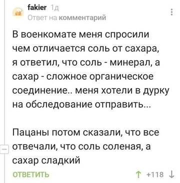 http://forumupload.ru/uploads/000a/3f/42/680/t625988.jpg