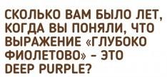 http://forumupload.ru/uploads/000a/3f/42/680/t87534.jpg