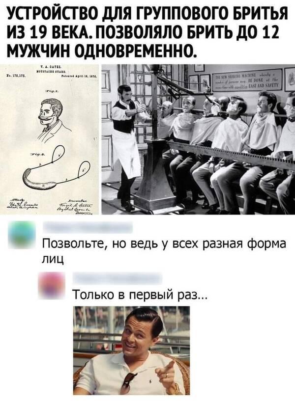 https://forumupload.ru/uploads/000a/3f/42/819/t13599.jpg