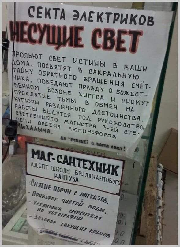 https://forumupload.ru/uploads/000a/3f/42/819/t485343.jpg