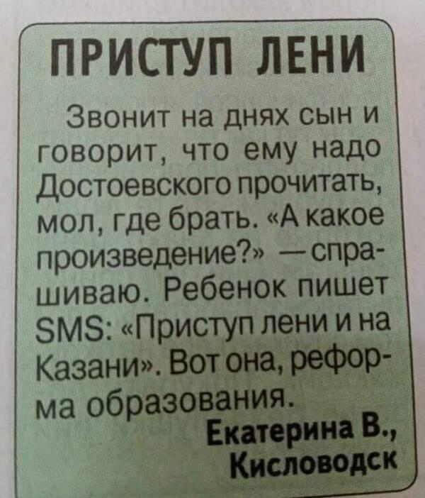 https://forumupload.ru/uploads/000a/3f/42/819/t71379.jpg