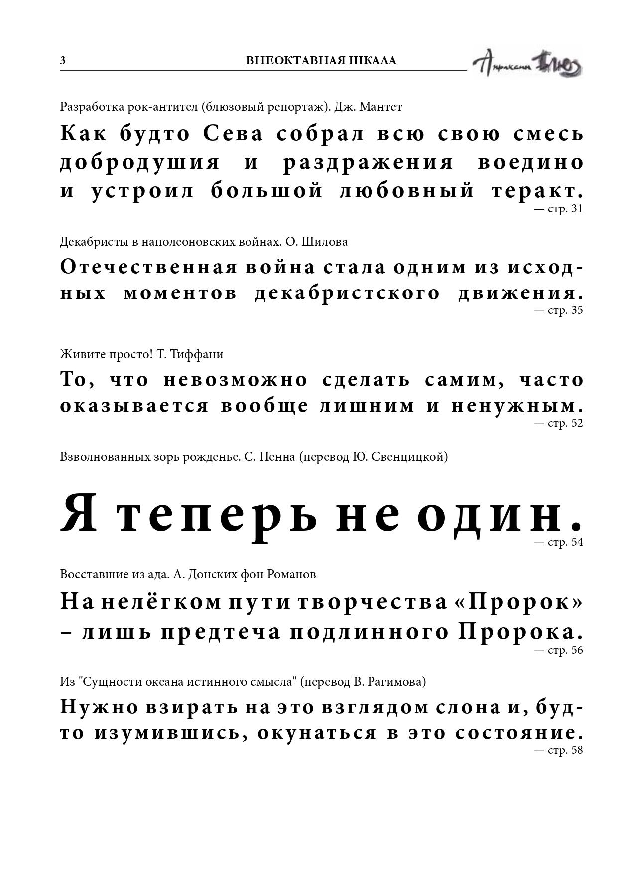 http://forumupload.ru/uploads/000a/78/7a/526/23014.jpg