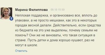 http://forumupload.ru/uploads/000a/81/5a/1437/t451988.png
