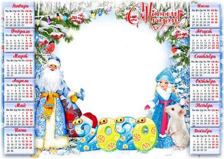 Календарь новогодний с рамкой для фото, фотошоп, скачать