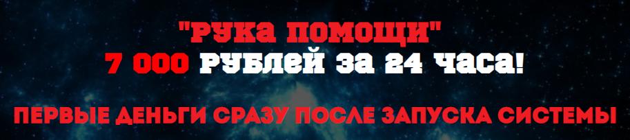 https://forumupload.ru/uploads/000a/a8/84/78553/206887.png