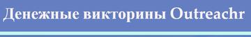 https://forumupload.ru/uploads/000a/a8/84/78553/t235440.png