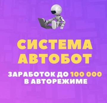 https://forumupload.ru/uploads/000a/a8/84/78553/t589213.png