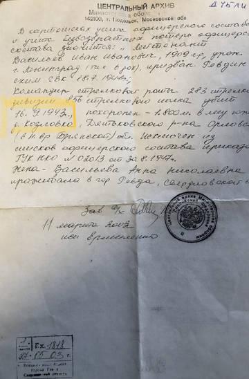 http://forumupload.ru/uploads/000a/c5/d3/2417/t101328.jpg
