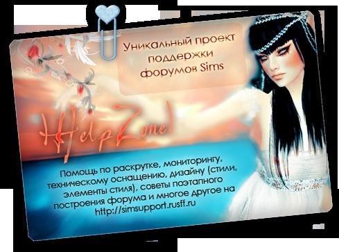 http://forumupload.ru/uploads/000a/c9/f5/38066-1-f.png