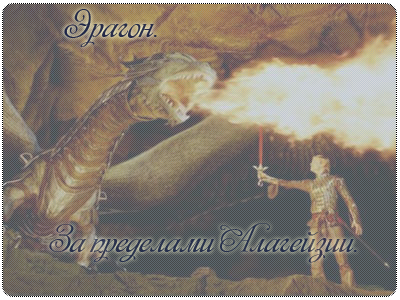 http://forumupload.ru/uploads/000a/cd/8d/3650-1-f.png