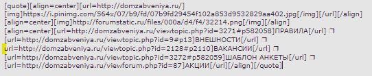 http://forumupload.ru/uploads/000a/d4/f4/4/936488.jpg