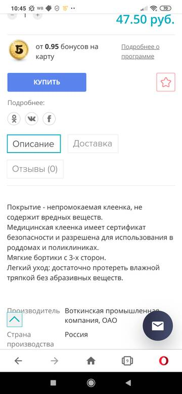 http://forumupload.ru/uploads/000a/d8/24/115/t727466.jpg