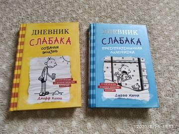 http://forumupload.ru/uploads/000a/d8/24/32/t665862.jpg