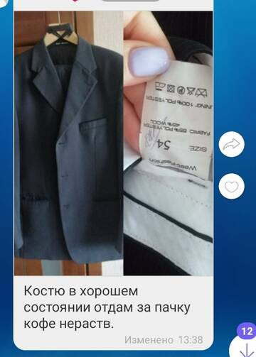 http://forumupload.ru/uploads/000a/d8/24/9/t988150.jpg