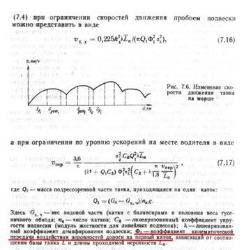 http://forumupload.ru/uploads/000a/e3/16/1053/t158379.jpg