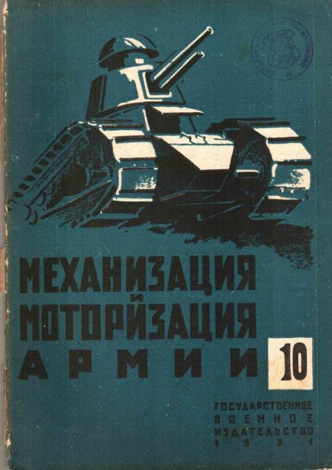 http://forumupload.ru/uploads/000a/e3/16/1053/t29103.jpg