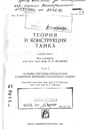 http://forumupload.ru/uploads/000a/e3/16/1053/t406755.jpg