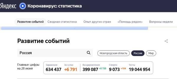 http://forumupload.ru/uploads/000a/e3/16/1162/t485755.jpg