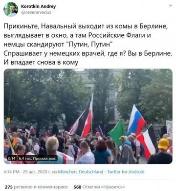 http://forumupload.ru/uploads/000a/e3/16/1251/t751741.jpg