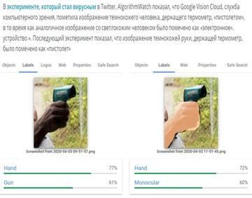 http://forumupload.ru/uploads/000a/e3/16/1251/t771626.jpg