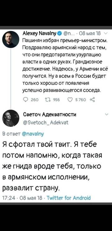 http://forumupload.ru/uploads/000a/e3/16/1259/t262177.jpg