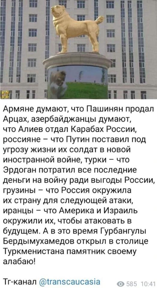 https://forumupload.ru/uploads/000a/e3/16/1389/257462.jpg