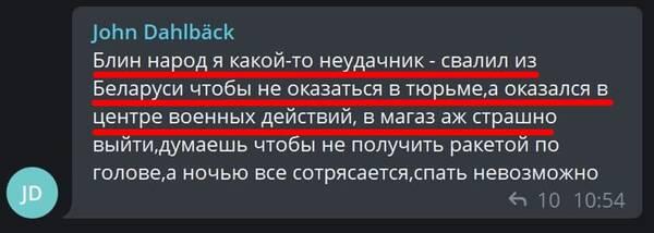 https://forumupload.ru/uploads/000a/e3/16/1423/t250091.jpg