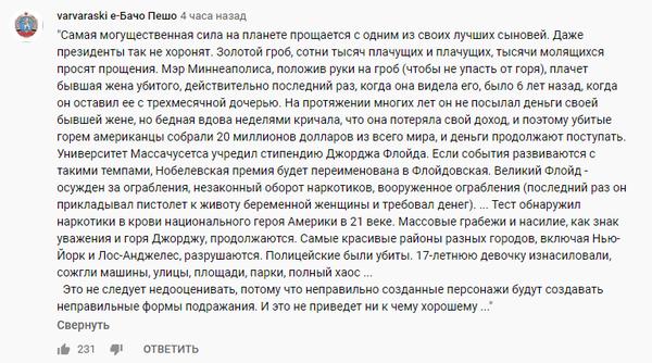 https://forumupload.ru/uploads/000a/e3/16/1423/t298121.png