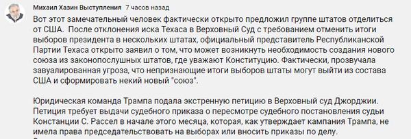 https://forumupload.ru/uploads/000a/e3/16/1423/t47169.png