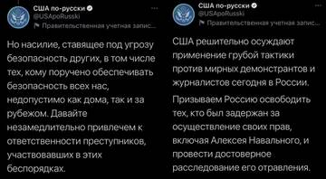 https://forumupload.ru/uploads/000a/e3/16/1423/t688538.jpg