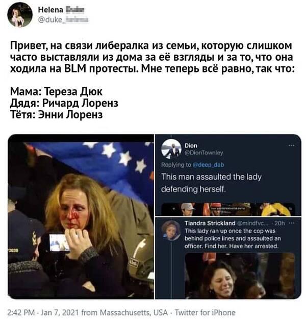 https://forumupload.ru/uploads/000a/e3/16/1423/t697204.jpg