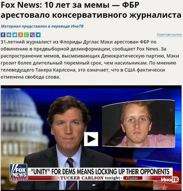 https://forumupload.ru/uploads/000a/e3/16/1423/t784832.jpg
