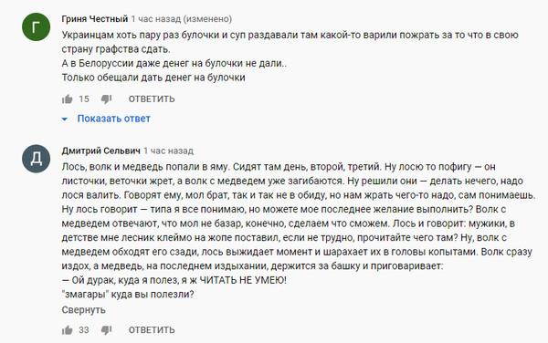 https://forumupload.ru/uploads/000a/e3/16/1423/t96505.jpg