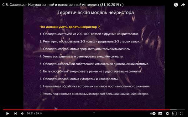 https://forumupload.ru/uploads/000a/e3/16/1442/t328533.jpg
