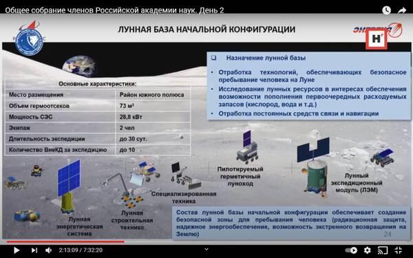 https://forumupload.ru/uploads/000a/e3/16/1442/t329068.jpg
